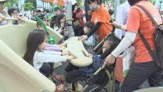 士林共融式遊戲場 坐輪椅也能盡情遊玩