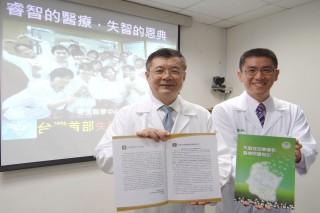 奇美醫學中心院長邱仲慶(左)親自拿他寫序由奇恩病房主任陳炳仁撰寫的華文界第一本失智症緩和醫療照護臨床指引(奇美醫院出版)並與陳炳仁主任。