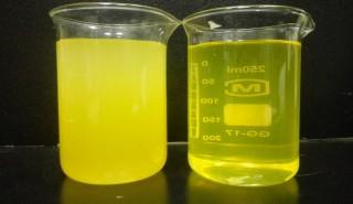 行政院環保署預告將修正《毒性化學物質管理法》,預定將第四類毒性化學物質「正名」修正為「關注化學物質」(圖/Wikipedia)