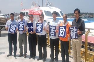 客輪一周一班船,台南往澎湖離島東吉島海上一日遊更方便、省錢。(圖/黃芳祿攝)