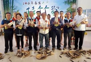 縣長等人為泰安桂竹筍農產業文化促銷活動宣傳。(圖/許素蘭攝)