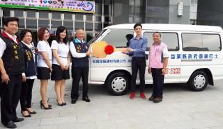和嵩金屬建材公司捐贈二部復康巴士給縣府。(記者許素蘭/攝)