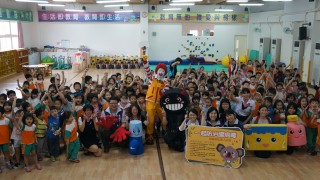 桃園市政府衛生局與民間社團慈善基金會結合,在桃園市立龜山幼兒園舉行洗手教育巡迴活動。