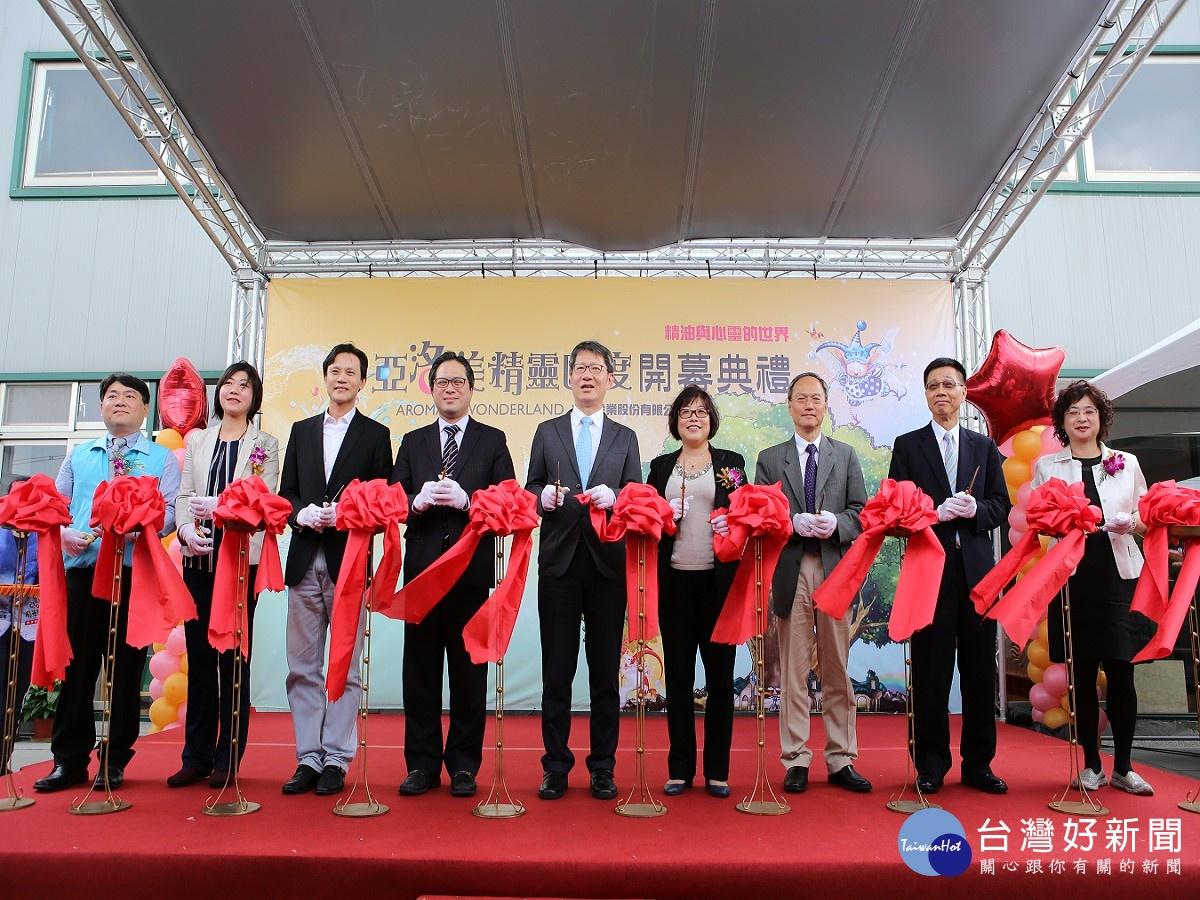 推動傳統產業轉型 全國首座香氛主題觀光工廠開幕