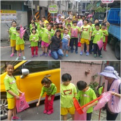 清潔環境向下扎根,新店中華里邀大小朋友打掃愛地球。