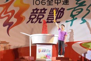 106年全國中等學校運動會聖火暨縣民之夜,由縣長魏明谷點燃聖火。