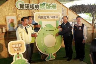 宜蘭縣代理縣長吳澤成(右二)等人宣示發展循環經濟。(圖/陳木隆攝)