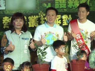 守護森林及瀕危動物 宥勝現身新竹市