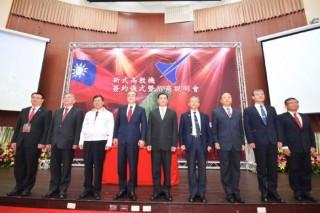 桃園市長鄭文燦出席「中科院與漢翔公司新式高教機簽約儀式」。