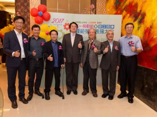 林右昌表揚模範勞工 並邀請工會參與產博會帶動經濟就業(基市府提供)