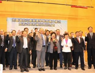 ▲高雄是台灣製造業的重鎮,故市府持續推動產業升級轉型,展現南台灣航空產業參與國際合作的決心。(圖/記者何沛霖攝)