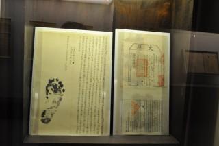 南瀛古文書特展「人生契約」最亮眼,婢女被少東強暴懷孕還得認罪墮胎。