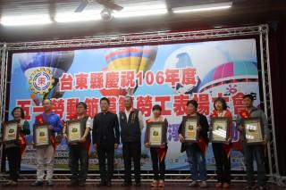 台東表揚勞工大會(圖/台東縣政府社會處提供)