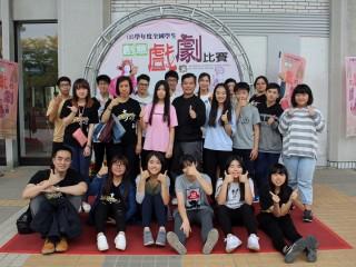 創意戲劇人才在基隆 全國學生創意戲劇比賽奪佳績(基市府提供)