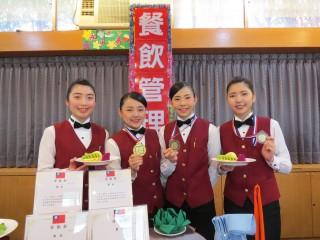 永平工商參加全國技能競賽北區初賽成果豐碩,六連霸的餐飲服務組榮獲1-4名。
