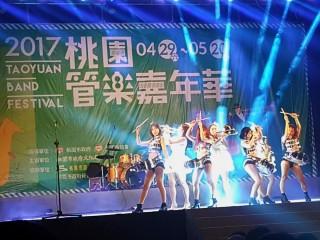 韓國Brass Tong管樂團應邀於「2017桃園管樂嘉年華─鼓舞管樂夜」表演。