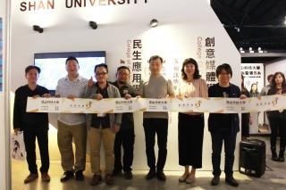 崑山科大李天祥副校長(右3)及創媒學院各系主管一同出席開幕。