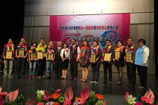 羅東鎮表揚百餘位模範勞工。(圖/羅東鎮公所提供)