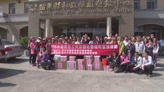 蘆洲社區健康營造協會捐物資 送愛到華嚴