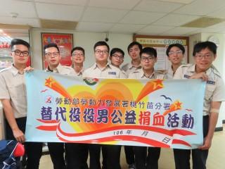 桃竹苗分署役男齊赴台灣血液基金會中壢捐血室捐血。
