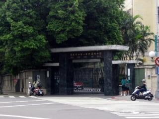國教署與全國公務人員協會、全國教育產業總工會、台灣警消聯盟、「八百壯士」、台北市國中學生家長會聯合會、各國中家長會、台北市府等單位共同簽署聲明書,表明則520當天年金陳抗團體不會在學校附近辦任何活動,絕對不會影響考生應試權益,因此北一女、成功高中不取消考場設置,考生也不必到新考場應試。(圖/Wikipedia)