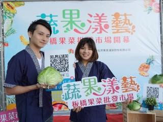 板橋果菜批發市場將於7日正式開幕,上週率先祭出假日農民市集暖場。(圖/黃村杉攝)