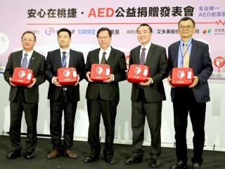 企業聯合捐贈AED      機捷成為AED密度最高列車