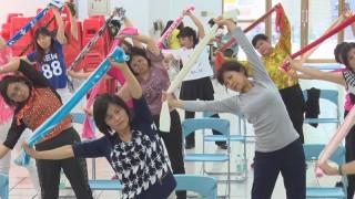 三重婦女會銀髮體適能班 動健康.玩快樂