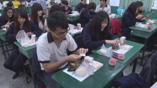 清傳「包高中」祈福 祝考生金榜題名邁向成功