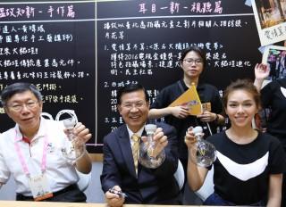 柯P(左)、觀巴執行長徐浩源(中)和喬喬(右)首度體驗裝置藝術燈泡彩繪(圖/台北市觀光傳播局)