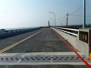 ▲彌陀區文安橋、海尾橋陸續開放通行。(圖/記者許凱涵攝)
