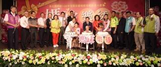 01-彰化縣慶祝106年母親節暨模範母親表揚大會-大合照