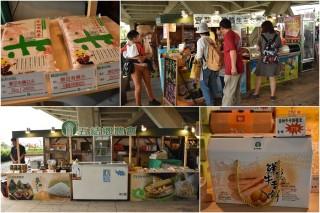宜蘭綠色博覽會的綠色市集,專售地方特色產品。(圖/江婉儀、莊云萱攝)