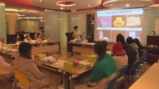 黃桂蘭分享經驗 祝新手媽媽母親節快樂