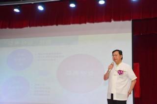 桃園市長鄭文燦出席「全球化與行政治理」國際學術研討會,並發表「智慧城市X亞洲矽谷」專題演講。