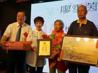 中國國民黨主席洪秀柱頒獎給模範母親。