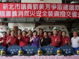 劉美芳議員捐贈莒光義消分隊救災裝備,分隊長陳志煌代表受贈。(圖/記者黃村杉攝)