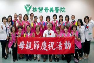 柳營奇美醫院院即日起特舉辦婦癌篩檢揪團送獎金活動。