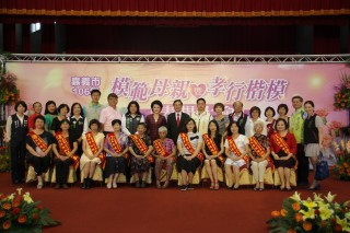 歡慶母親節 涂市長表揚模範母親、慈馨母親、孝行楷模