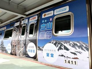 機捷穿新衣首輛彩繪列車  飽覽日本北陸旅遊景點