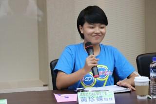 圖片說明2:黃珍蝶妹妹感謝嘉基團隊的協助,也立下目標期許自己有朝一日回饋台灣!