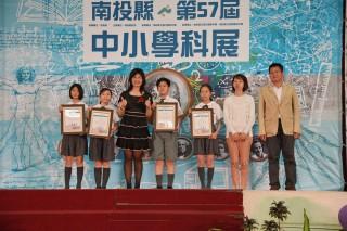 教育處長李孟珍頒獎表揚優秀學校代表。