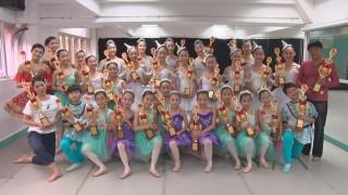 翔絮芭蕾大放異彩 亞太盃囊括22項大獎