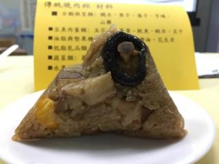 端午吃粽,注意營養標示不要過量。