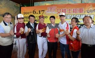 2017明星公益棒球賽6月17日下午5點將於斗六棒球場舉辦,歡迎民眾一同看棒球作公益。(記者陳昭宗拍攝)