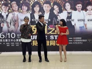 蔡佳麟(中)、陳怡婷(右)、曾偉中三人合唱輕快歌曲「人情味」為演唱會暖身。(記者許素蘭/攝)