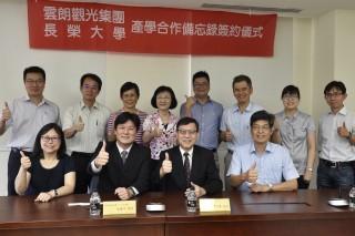 雲朗觀光集團與長榮大學18日簽訂產學合作備忘錄。