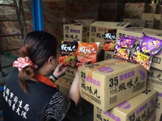 蝦味先5項產品驚傳使用過期原料,桃市衛生局追查21家下游業者全面下架回收。