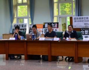 環保團體發起「還我健康空氣,捍衛生存權」公聽會,雲縣府對於民眾爭取健康空氣的心聲表達支持。(記者陳昭宗拍攝)