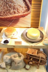 農糧署舉辦父親節米蛋糕創意大賽歡迎參加。